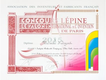 The silver medal - CONCOURS LÉPINE 2015 » COMTES FHT a.s.